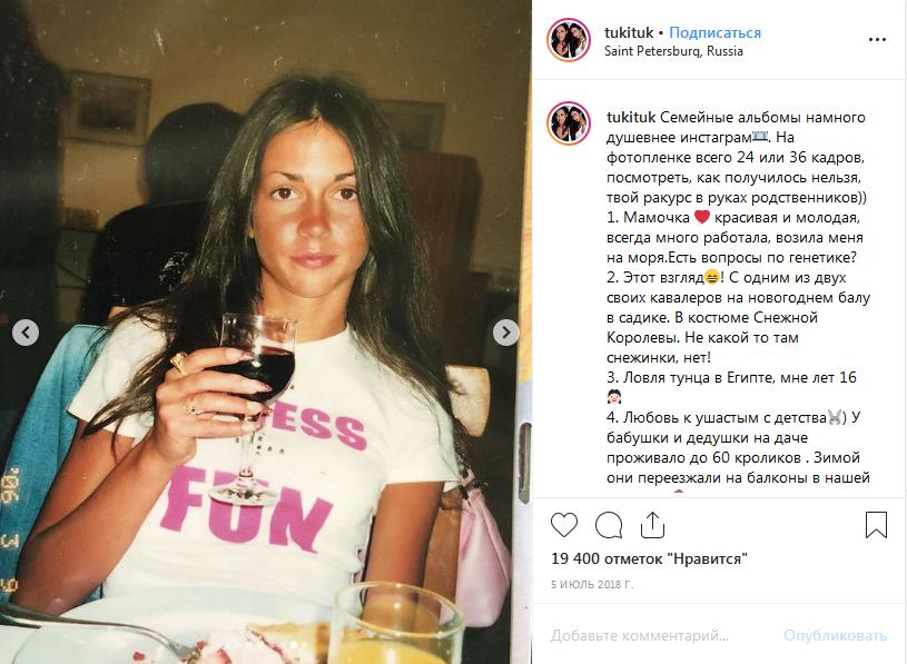 Анастасия Тукмачева: биография, личная жизнь, фото
