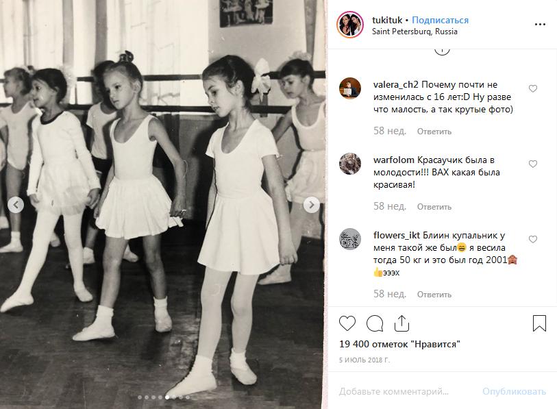 Анастасия Тукмачева: биография
