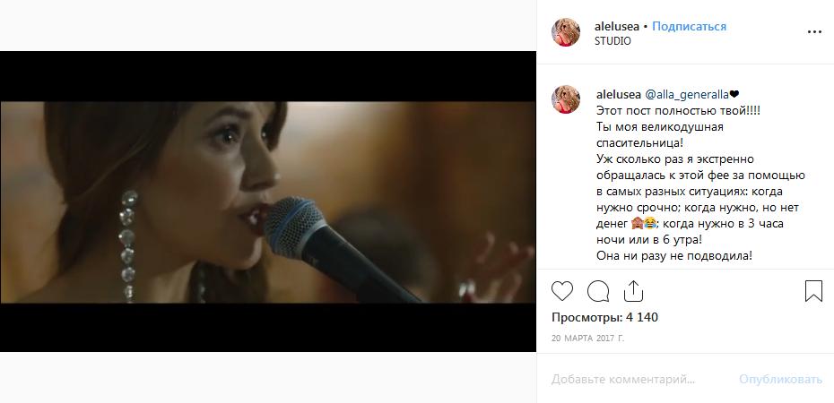 Люся Алексеенко (ЛюSEA)