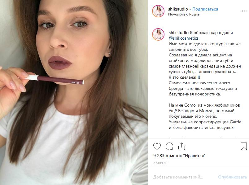 Наталья Шик: биография, личная жизнь, муж, дети