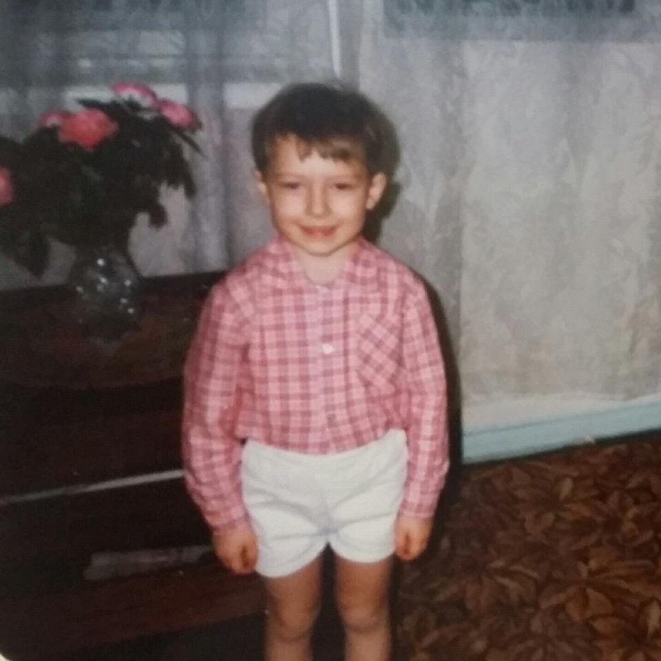 Сергей Штепс в детстве