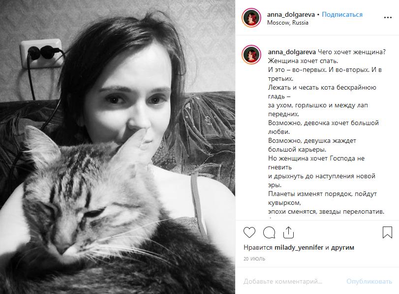 Лемерт (Анна Долгарева): биография, личная жизнь, семья