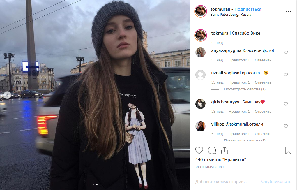 Молодая певица Tokmurall (Мария Давитая), ее биография и семья.