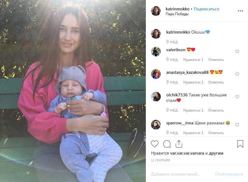 Katrin Mokko: биография, личная жизнь, муж, дети, семья