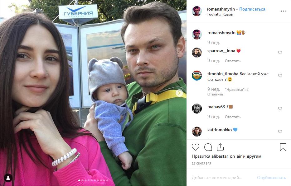 Katrin Mokko с мужем и сыном