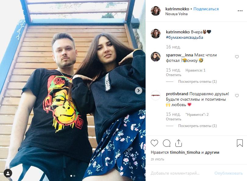 Katrin Mokko с мужем
