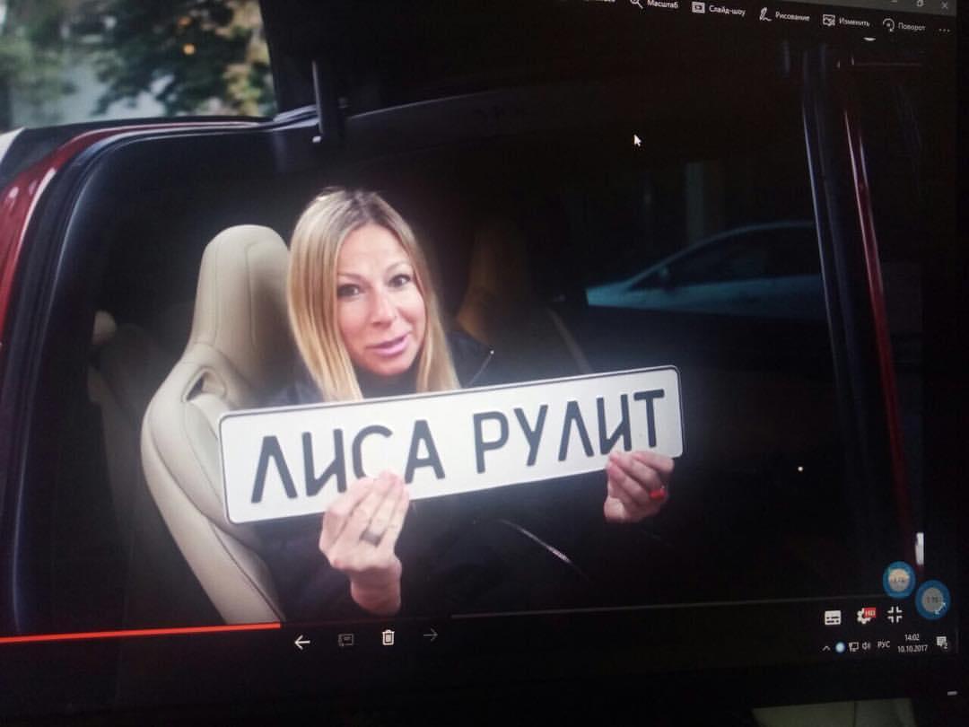 Ютуб блогер Елена Лисовская (Лиса Рулит), ее биография и личная жизнь.