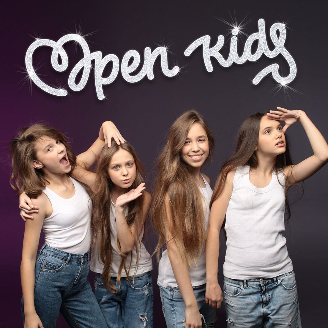 Группа «Open Kids»: биография, состав, песни