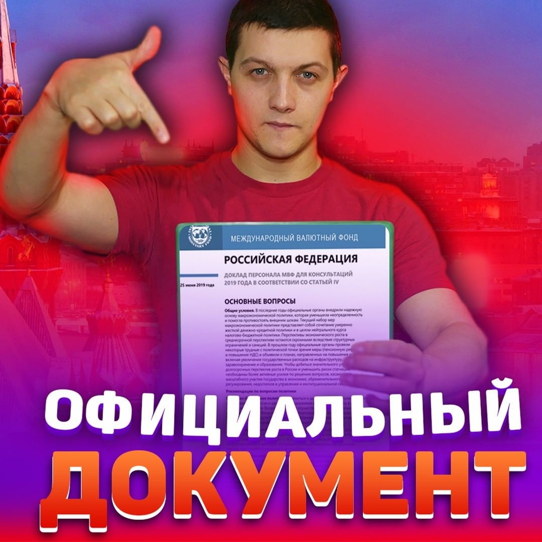 Михаил Советский: биография YouTube блогера