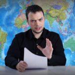 Алексей Наумов: биография журналиста и политолога