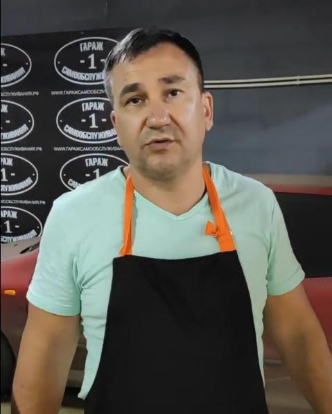 Гарик Угарик (Игорь Станцой): биография